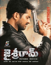 jai-sriram-movie-first-look-posters-wallpapers-4