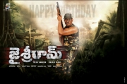 jai-sriram-movie-first-look-posters-wallpapers-5