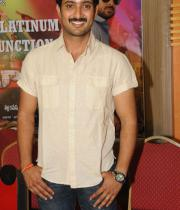jai-sriram-platinim-disc-function-stills-10