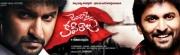 jendapai-kapiraju-movie-posters-1150