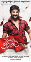 jendapai-kapiraju-movie-posters-1250