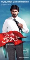 jendapai-kapiraju-movie-posters-1251