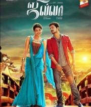 vijay-jilla-audio-launch-posters-01