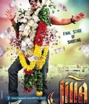vijay-jilla-movie-first-look-posters-1