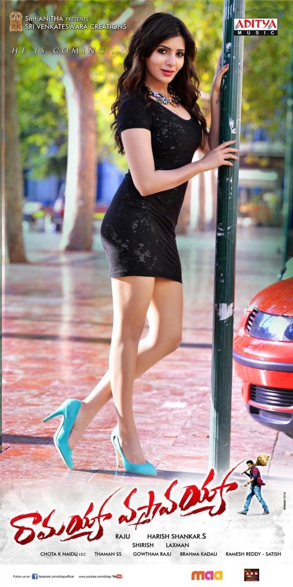 ramayya-vastavayya-telugu-movie-posters1379864161