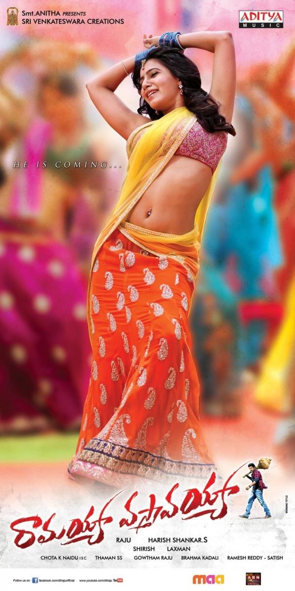 ramayya-vastavayya-telugu-movie-walls1379864162