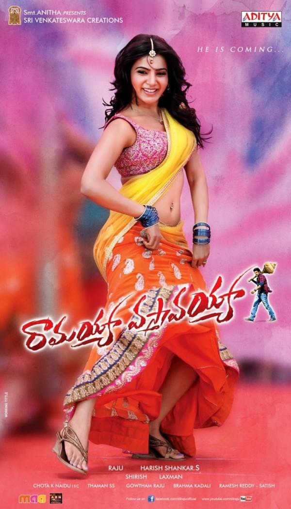 samantha-hot-ramayya-vastavayya-movie1379864162