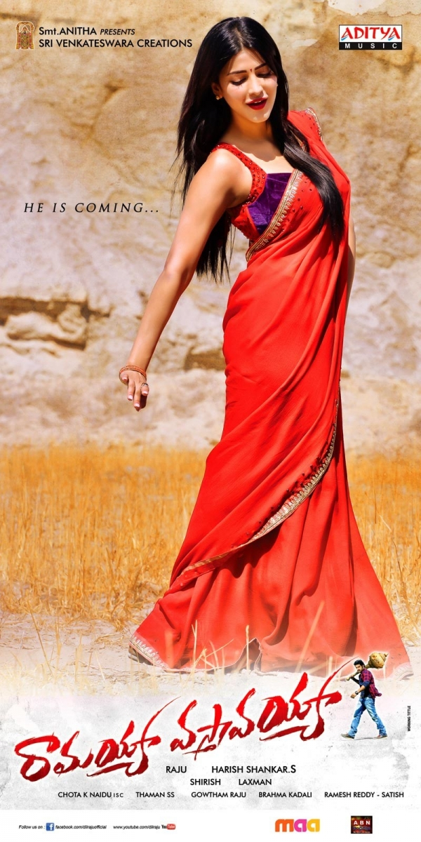 shruthi-haasan-ramayya-vastavayya-movie-stills1379864206