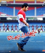 jr-ntr-dances-ramayya-vastavayya1379864160