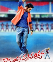 jr-ntr-ramayya-vastavayya-telugu-movie-posters1379864160