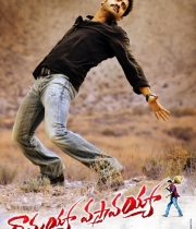 jr-ntr-ramayya-vastavayya-telugu-movie-wallpapers1379864160