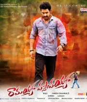 jr-ntr-ramayya-vastavayya-telugu-movie-walls1379864160