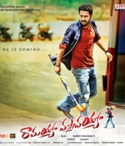 jr-ntr-ramayya-vastavayya-telugu-movie1379864160