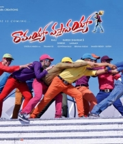 ramayya-vastavayya-movie-photos1379864161