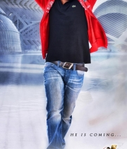 ramayya-vastavayya-movie-posters1379864161
