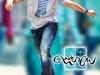 julayi-movie-latest-posters-photos-1440