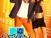 julayi-movie-latest-posters-photos-1640