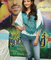 kajal-aggarwal-photos-gav-success-meet-3