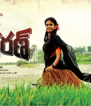 kalicharan-movie-wallpapers-1