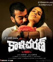 kalicharan-movie-wallpapers-6