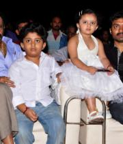kalyan-ram-om-audio-release-photos-30