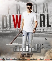 kaththi-movie-posters-01
