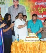 krishnam-raju-birthday-celebrations-gallery-102