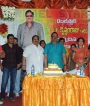 krishnam-raju-birthday-celebrations-gallery-93