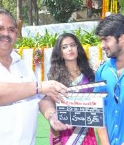 lakshmi-raave-maa-intiki-new-movie-launch-51