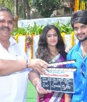 lakshmi-raave-maa-intiki-new-movie-launch-55