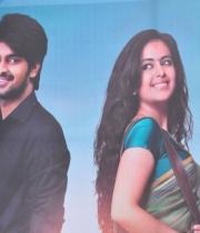 lakshmi-raave-maa-intiki-new-movie-launch-7