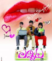 lavvata-hot-movie-stills-15