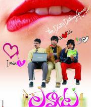 lavvata-hot-movie-stills-2