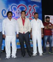 love-cycle-movie-audio-launch-gallery-2