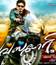 love-story-movie-wallpapers-1