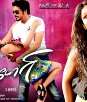 love-story-movie-wallpapers-2