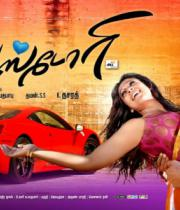 love-story-movie-wallpapers-3