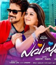 love-story-movie-wallpapers-5