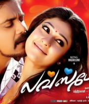 love-story-movie-wallpapers-7