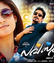 love-story-movie-wallpapers-8
