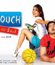 love-touch-movie-first-look-wallpapers-2