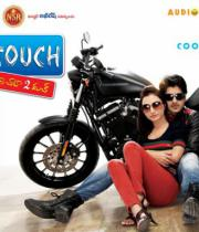 love-touch-movie-first-look-wallpapers-3