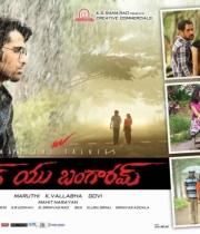 love-u-bangaram-movie-wallpapers-1