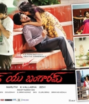 love-u-bangaram-movie-wallpapers-2