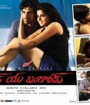 love-u-bangaram-movie-wallpapers-4