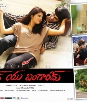 love-u-bangaram-movie-wallpapers-5