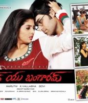 love-u-bangaram-movie-wallpapers-6