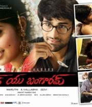 love-u-bangaram-movie-wallpapers-8