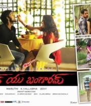 love-u-bangaram-movie-wallpapers