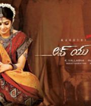 love-you-bangaram-movie-first-look-wallpapers-01